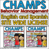 CHAMPS Behavior Management - English and Spanish - Site License
