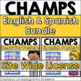 CHAMPS Behavior Management - English and Spanish - Site License