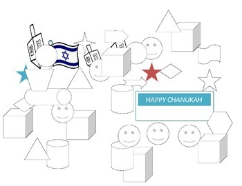 CHANUKAH AND GEOMETRY COLORING PAGE