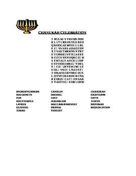 CHANUKAH CELEBRATION WORD SEARCH