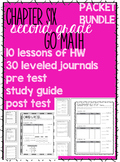 CHAPTER 6 GO MATH Grade 2 BUNDLE PACKET