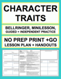 CHARACTER TRAIT LESSON PLAN & MATERIALS: NO PREP