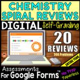 CHEMISTRY Entire Year DIGITAL Spiral Reviews | Self-Gradin