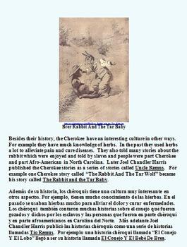 CHEROKEE READING AND HISTORY!  (FUN, COMMON CORE, ESL/ELL, CLIP ART, 60 PP)