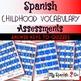 CHILDHOOD VOCAB:  ASSESSMENTS:  3 QUIZZES AND 1 TEST