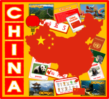 CHINA CHINESE LANGUAGE MULTICULTURE AND DIVERSITY RESOURCES DISPLAY