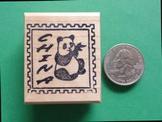 CHINA Country/Passport Rubber Stamp