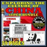 CHINA: Exploring the Culture of China Super Bundle