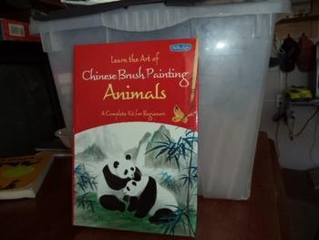 CHINESE BRUSH PAINTING  ISBN-56010-823-1