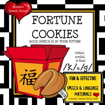 CHINESE FORTUNE COOKIES  SPEECH THERAPY /k/ & /g/ worksheets