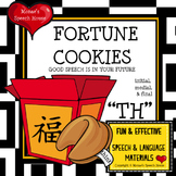 CHINESE FORTUNE COOKIES  SPEECH THERAPY /th/ worksheets