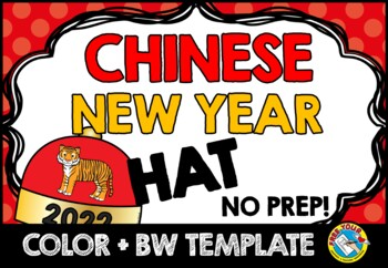 CHINESE NEW YEAR 2017 CRAFTS: ROOSTER HAT TEMPLATES (CHINESE NEW YEAR HAT)