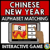 CHINESE NEW YEAR 2018 ALPHABET LETTER (FEBRUARY ACTIVITY KINDERGARTEN BOOM CARDS