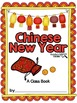 CHINESE NEW YEAR Class Book