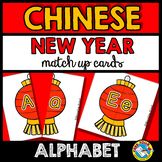 CHINESE NEW YEAR ACTIVITY KINDERGARTEN (LETTER MATCHING UPPERCASE AND LOWERCASE)