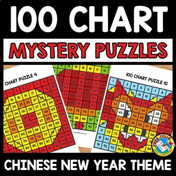 chinese new year activity kindergarten 100 chart mystery picture puzzles