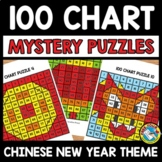 CHINESE NEW YEAR ACTIVITY KINDERGARTEN (100 CHART MYSTERY