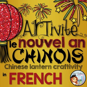 FRENCH CHINESE NEW YEAR CRAFTIVITY - ARTIVITÉ LE NOUVEL AN