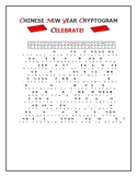 CHINESE NEW YEAR: CELEBRATE THE HISTORY, A CRYPTOGRAM!