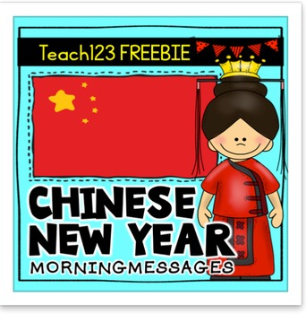 Chinese New Year Morning Messages