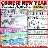 CHINESE NEW YEAR  FLIPBOOK: INFORMATIONAL REPORT WRITING RESEARCH TEMPLATES
