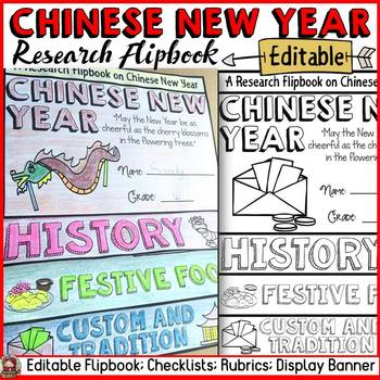 chinese new year flipbook informational report writing research templates