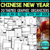 CHINESE NEW YEAR | Graphic Organizers for Reading | Readin