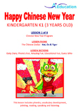 CHINESE NEW YEAR - Lesson 1 of 8 - Kindergarten 1 (3 Years Old)
