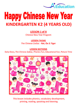 CHINESE NEW YEAR - Lesson 1 of 8 - Kindergarten 2 (4 Years Old)
