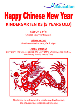CHINESE NEW YEAR - Lesson 1 of 8 - Kindergarten 3 (5 Years Old)