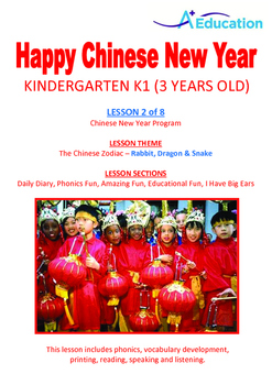 CHINESE NEW YEAR - Lesson 2 of 8 - Kindergarten 1 (3 Years Old)