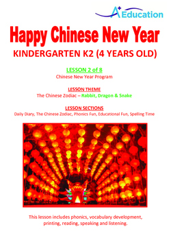 CHINESE NEW YEAR - Lesson 2 of 8 - Kindergarten 2 (4 Years Old)