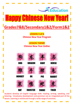 CHINESE NEW YEAR - Lesson 3 of 6 - Grades 7&8