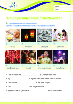 CHINESE NEW YEAR - Lesson 3 of 8 - Grades 3&4