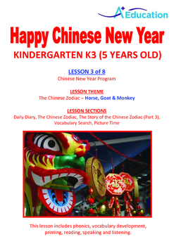 chinese new year lesson 3 of 8 kindergarten 3 5 years old