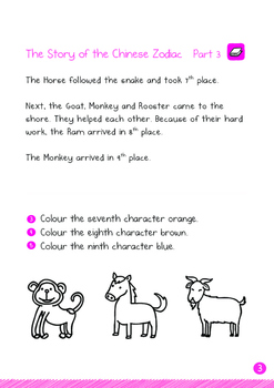 CHINESE NEW YEAR - Lesson 3 of 8 - Kindergarten 3 (5 Years Old)