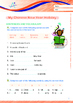 CHINESE NEW YEAR - Lesson 4 of 8 - Grade 1
