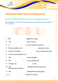 CHINESE NEW YEAR - Lesson 4 of 8 - Grade 2