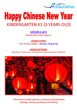 CHINESE NEW YEAR - Lesson 4 of 8 - Kindergarten 1 (3 Years Old)