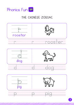 CHINESE NEW YEAR - Lesson 4 of 8 - Kindergarten 2 (4 Years Old)