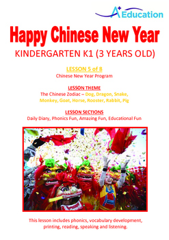 CHINESE NEW YEAR - Lesson 5 of 8 - Kindergarten 1 (3 Years Old)