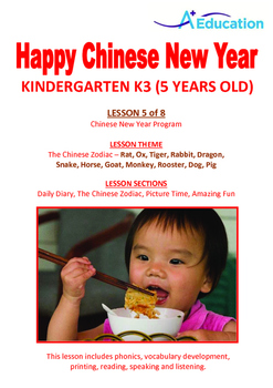 CHINESE NEW YEAR - Lesson 5 of 8 - Kindergarten 3 (5 Years Old)