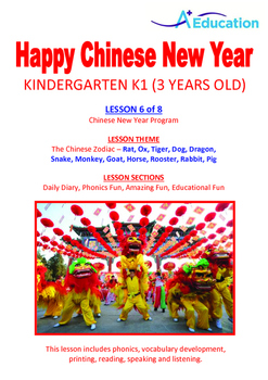 CHINESE NEW YEAR - Lesson 6 of 8 - Kindergarten 1 (3 Years Old)