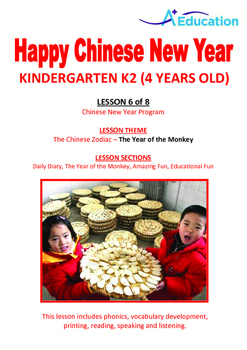 CHINESE NEW YEAR - Lesson 6 of 8 - Kindergarten 2 (4 Years Old)