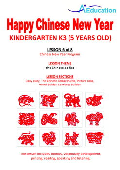 CHINESE NEW YEAR - Lesson 6 of 8 - Kindergarten 3 (5 Years Old)
