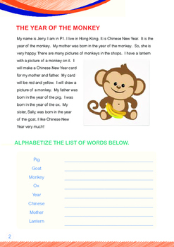 CHINESE NEW YEAR - Lesson 7 of 8 - Grade 1