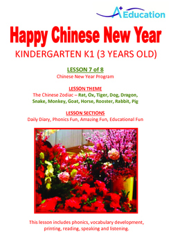 CHINESE NEW YEAR - Lesson 7 of 8 - Kindergarten 1 (3 Years Old)