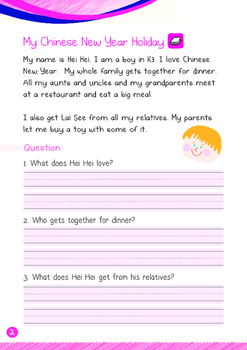 CHINESE NEW YEAR - Lesson 7 of 8 - Kindergarten 3 (5 Years Old)
