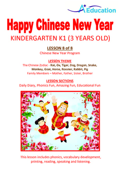 CHINESE NEW YEAR - Lesson 8 of 8 - Kindergarten 1 (3 Years Old)