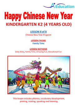 CHINESE NEW YEAR - Lesson 8 of 8 - Kindergarten 2 (4 Years Old)